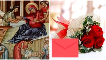 """Cele mai frumoase mesaje de Sfânta Maria Mică. Urări și felicitări pentru cei dragi. Cui îi spunem """"La mulți ani!"""""""