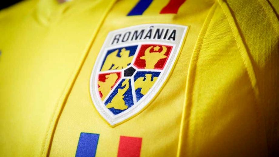 Tricolorii U15 se pregătesc acasă! FRF a propus programe de antrenament pentru juniori. Video