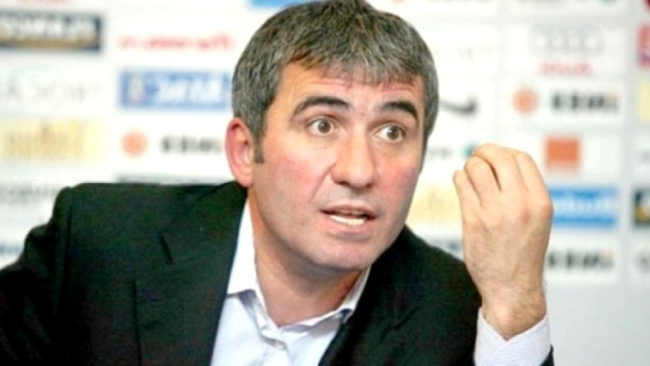 Bombă în Turcia! Hagi a negociat cu Galatasaray