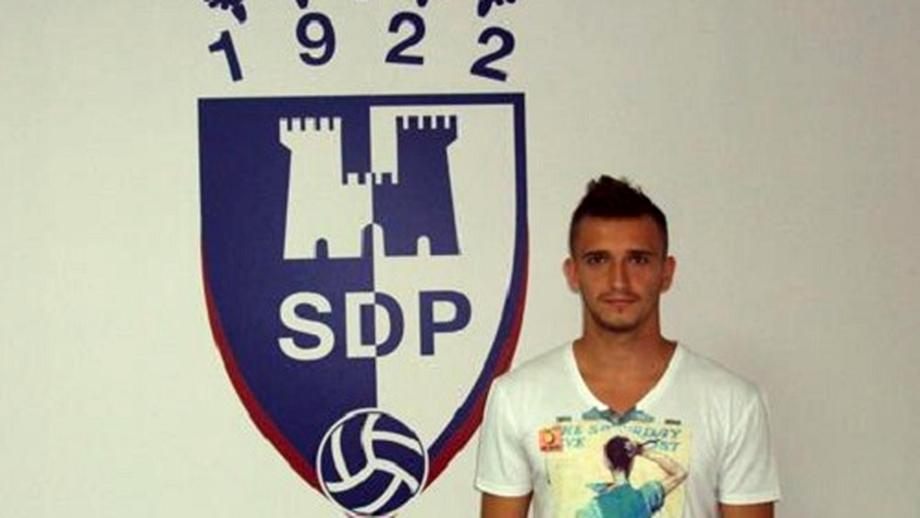 Un român a ajuns în Segunda Division!