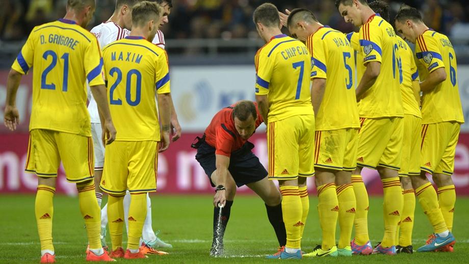 OFICIAL. România a urcat pe locul 15 în clasamentul FIFA!