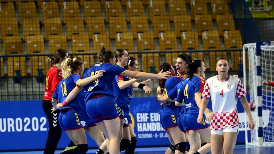 România U-19, locul 5 la Campionatul European de handbal!