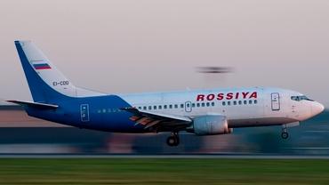 Aterizare de urgenţă a unui avion la Moscova
