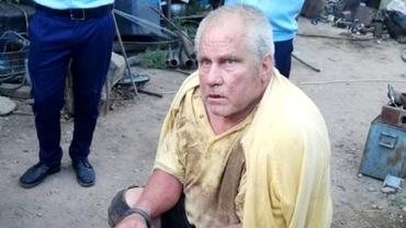 Statul român vinde bunurile lui Gheorghe Dincă. Ce a scos la vânzare şi câți bani a obținut