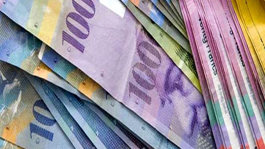 Reduceri pentru românii care au luat credite în franci de la Volksbank