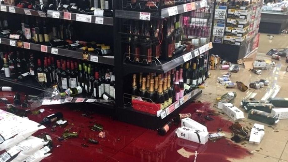 Cutremur puternic în Japonia. A fost emisă alertă de tsunami