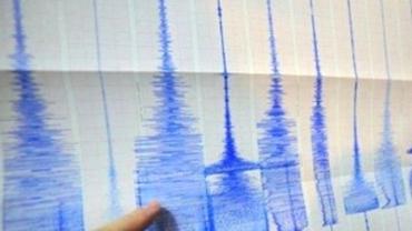 Cipru, zguduit de cel mai mare cutremur din ultimii 16 ani