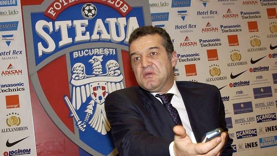 Gigi Becali, ultimul mohican! Rivalele FCSB-ului la titlu din ultimii 18 ani au ajuns în faliment sau insolvenţă