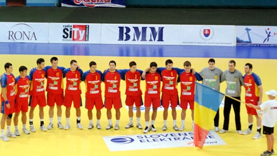 România, doar egal împotriva Croaţiei. Cînd se dispută următoarea partidă