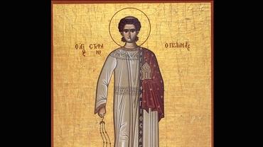 Modul barbar prin care a fost ucis Sfântul Ștefan, condamnat la moarte pentru blasfemie