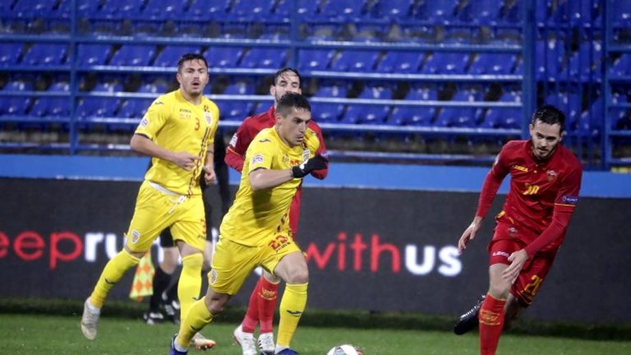 Anunţul FRF după Muntenegru - România 0-1.