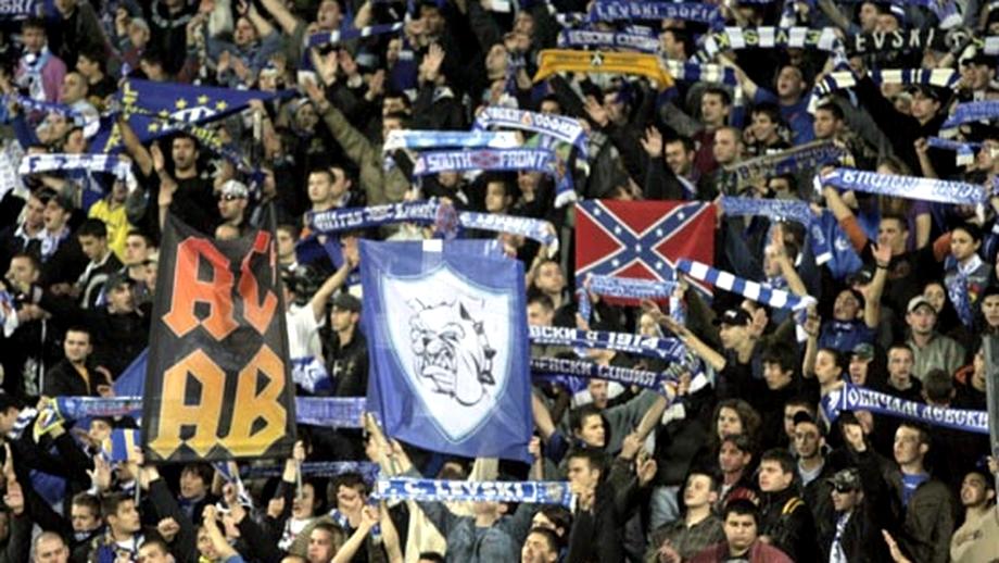 33 de arestaţi înainte de derbyul Levski - ŢSKA Sofia