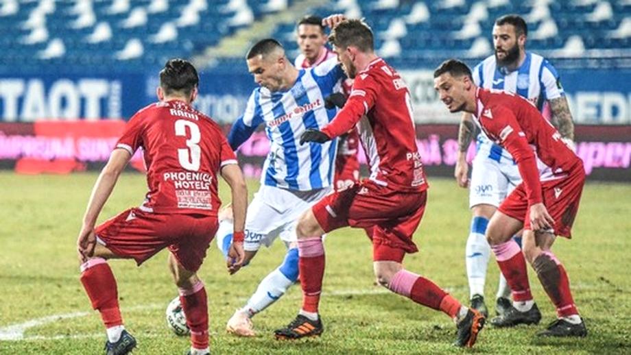 """Marele avantaj al lui Dinamo în meciul cu Poli Iași. """"Câinii"""" ar putea profita de problemele moldovenilor"""