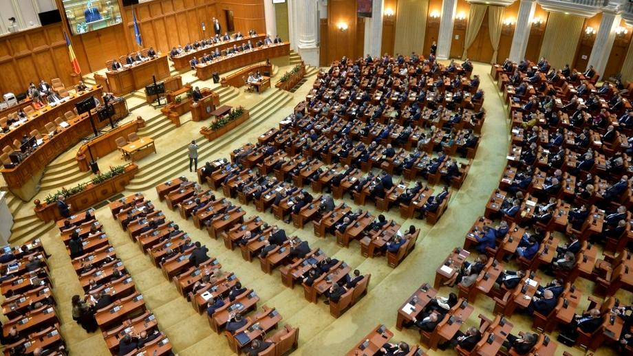 Pensiile speciale pentru parlamentari au fost eliminate. Camera Deputaţilor a votat proiectul de lege