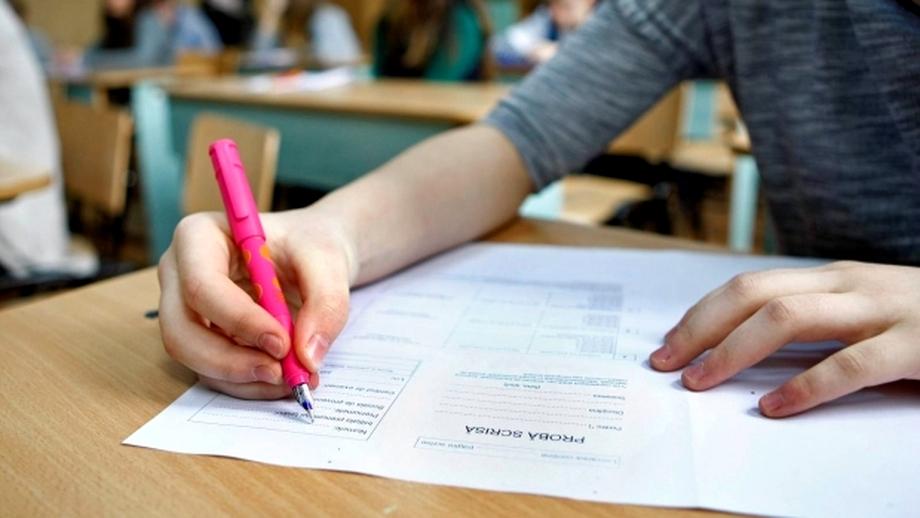 Examen de admitere la Medicină! Mii de absolvenți de liceu se luptă pentru câteva locuri
