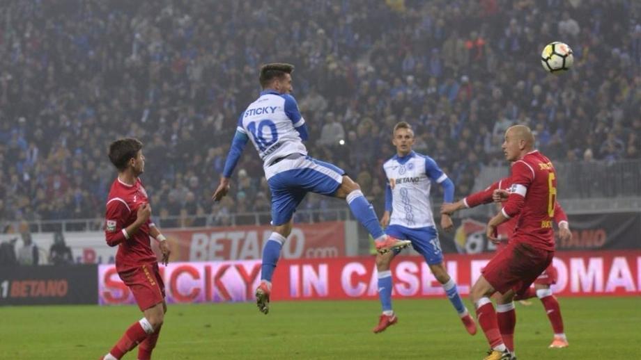Botoşani - Craiova e meciul zilei în Liga 1 Betano. Ce pont îţi recomandăm