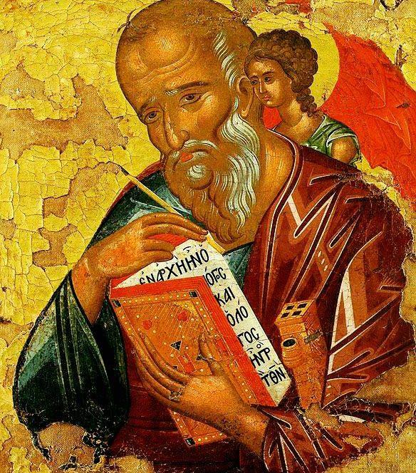 Sfântul Ioan Teologul (sursa www.facebook.com)