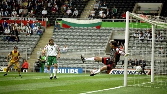 romania bulgaria gol 1996