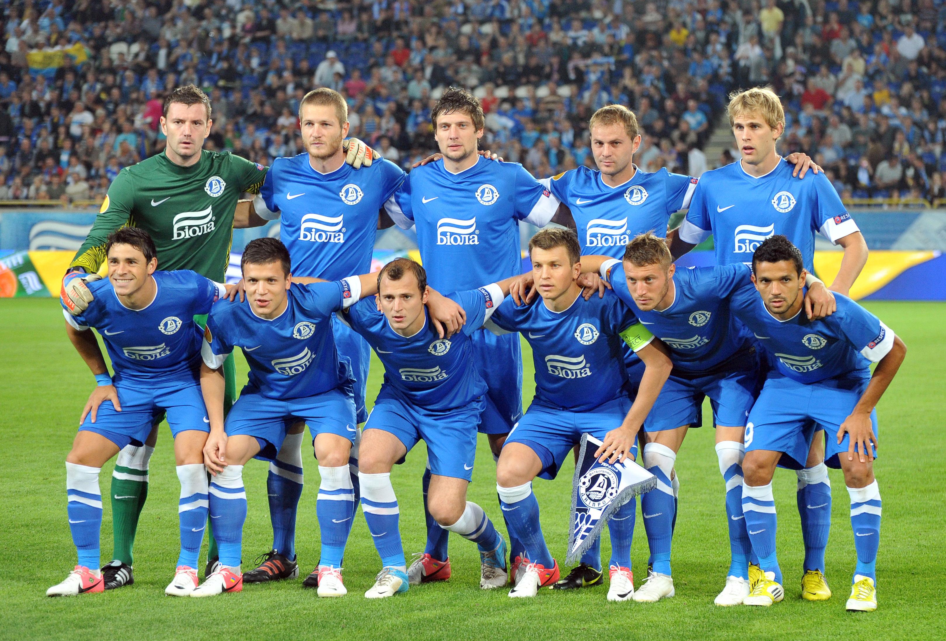 FC Dnipro Dnipropetrovsk v PSV Eindhoven - UEFA Europa League