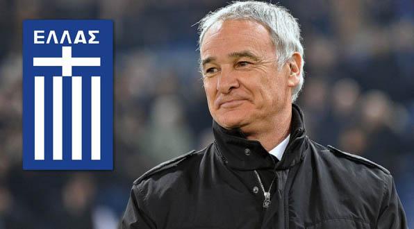 Claudio Ranieri-greece