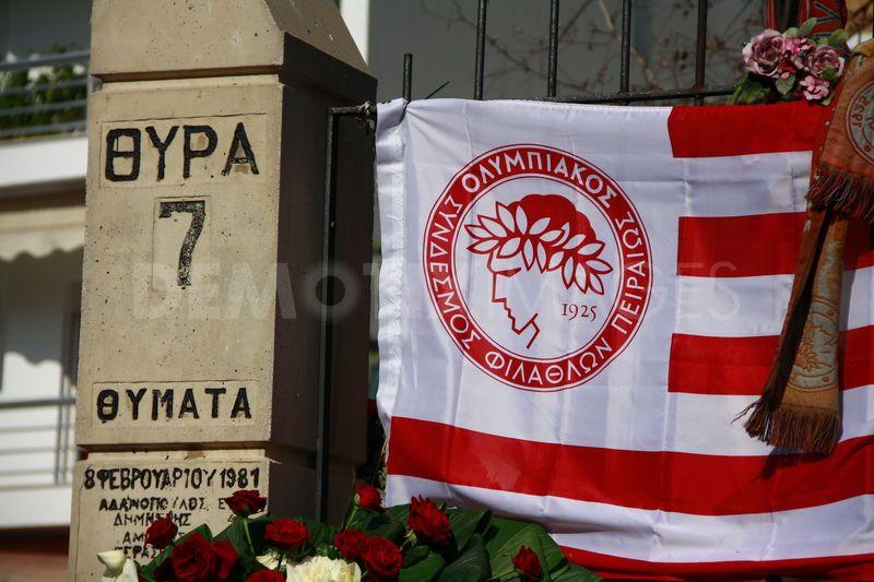 1328391350-31st-anniversary-of-karaiskakis-stadium-tragedy--pireas_1034043
