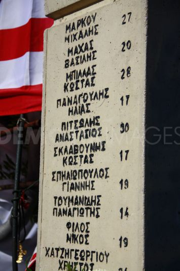 1328391351-31st-anniversary-of-karaiskakis-stadium-tragedy--pireas_1034055