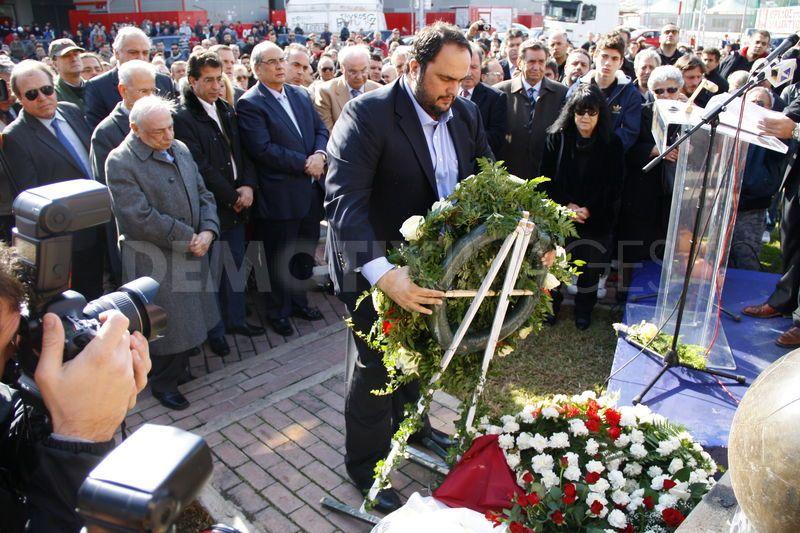 1328391353-31st-anniversary-of-karaiskakis-stadium-tragedy--pireas_1034066